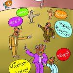 همدان پاتوق روشنفکران معاند نظام و محافل شبانه تجلیل از شخصیتهای غربی